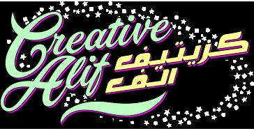 CreativeAlif Logo